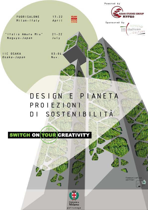 COVER_Design e Pianeta_no cam com